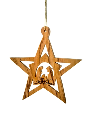 hand-crafted olive wood Christmas ornament made in Bethlehem