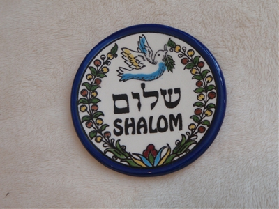 MS50 - Ceramic Christmas Ornament, Coaster or Spoon Rest - Shalom - 3.5""